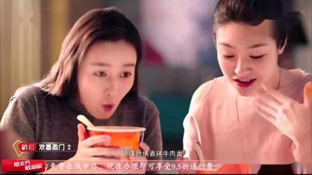 康师傅香辣牛肉面广告(黑龙江卫视)
