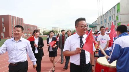 长春汽开区实验学校体育节 用盛会抒发爱国情怀!