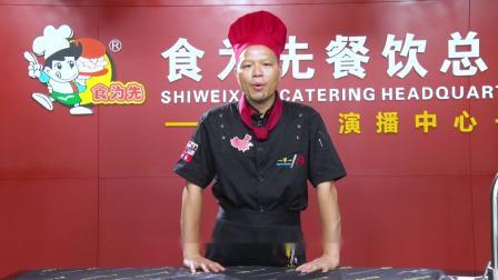 食为先:培训制作辫子包有什么技巧吗?