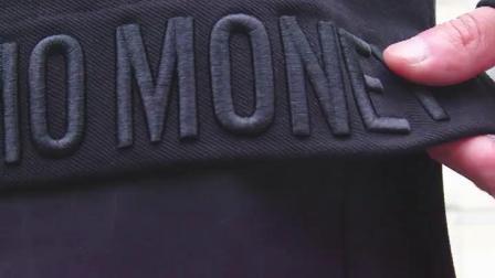 君晓天云JackJones杰克琼斯秋季男士潮流字母刺绣圆领套头长袖卫裤厚棉T