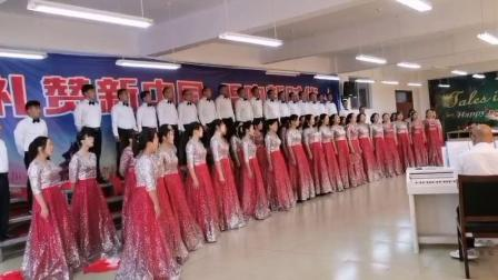臨沂湖南崖小學建國70周年教師大合唱《我愛你中國》2019.9.20