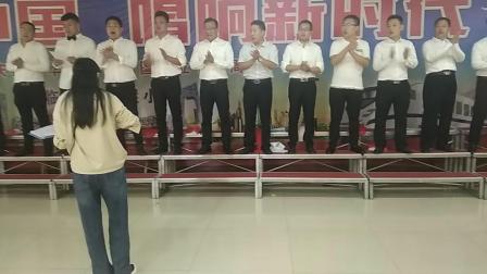 臨沂湖南崖小學建國70周年教師合唱《我愛你中國》排練