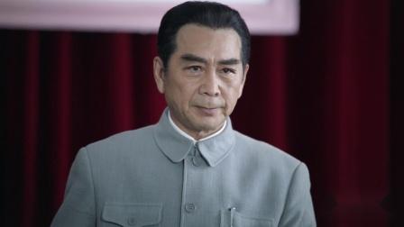 外交风云 05 周总理担任外交部长开动员会,毛主席献礼外交部意义深远