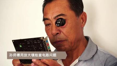 君晓天云拜斯特维修钟錶工具眼用15X倍眼罩式放大镜可携式袖珍光学珠宝文玩邮票钱币鉴定维修电子元件细节检验