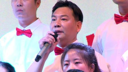 臨沂朱陳小學慶祝新中國成立70周年教師大合唱