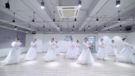 简单好看的中国舞青城山下白素贞