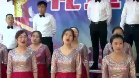 《我愛你中國》臨沂湖南崖小學教師合唱團迎建國70周年紀念2019.9.20