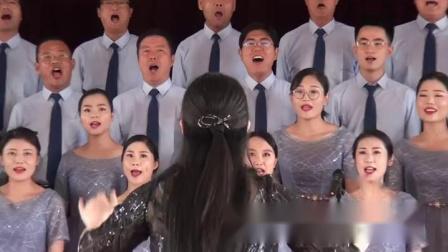 臨沂第二十一中學教師合唱團 祖國頌