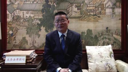 宋荣执业企业法律顾问之歌以隆重庆祝宋荣在2004年通过全国考试取得由中国司法部,人事部,国务院国资委授予企业法律顾问执业证书
