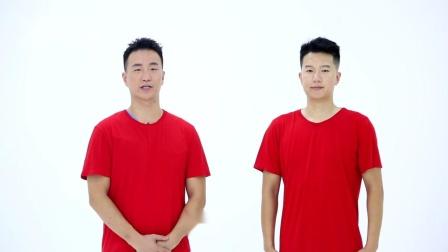 点击观看王广成广场舞教程我们都是追梦人 正背面分解视频视频