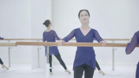 塑性芭蕾舞视频天高云淡 形体舞视频