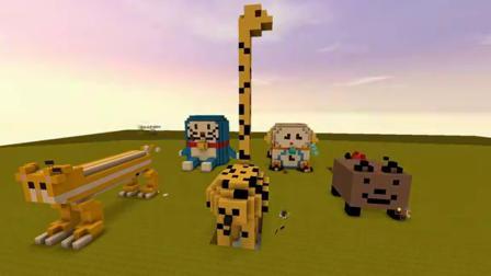 """迷你世界:建筑大赛第六期,小伙伴做出奇葩的动物""""猪熊""""!"""