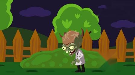 植物大战僵尸豆荚巨人vs僵尸博士 卡通动画