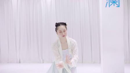 派澜中国舞《烟雨行舟》舞蹈老师:尹黄钰