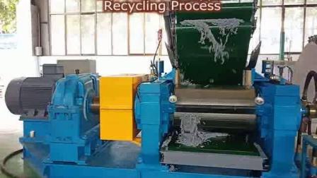 Butyl rubber stoper scraps recycle