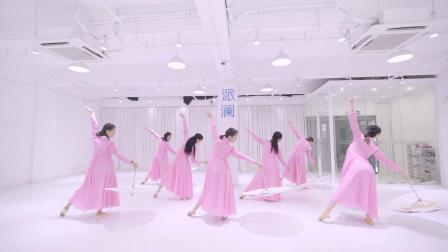 美女练习室中国舞视频白蛇缘起 经典影视歌曲舞蹈