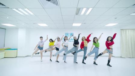点击观看《练习室派澜爵士舞视频INSTRUCTION》