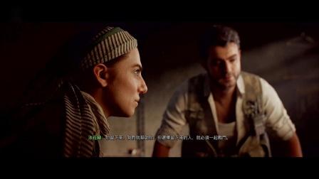 【CHNDK】《 使命召喚 16:現代戰爭 4 》游戲劇情流程視頻攻略 P1