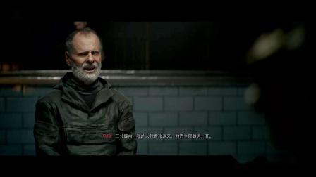 【CHNDK】《 使命召喚 16:現代戰爭 4 》游戲劇情流程視頻攻略 P6