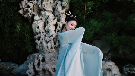 逍遥舞境原创汉唐古典舞《国家宝藏-水龙吟》