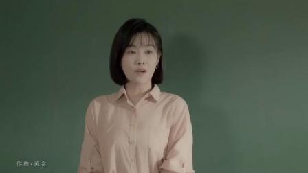 肖战宋祖儿《最好的夏天》MV,最好的夏天遇见最好的肖战