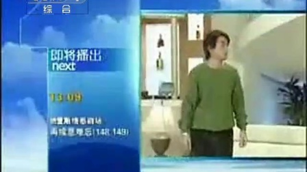 CCTV1綜合頻道 2009ID 2011臺標