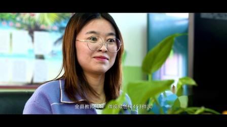 """2019---海原縣""""互聯網 教育""""工作匯報片"""