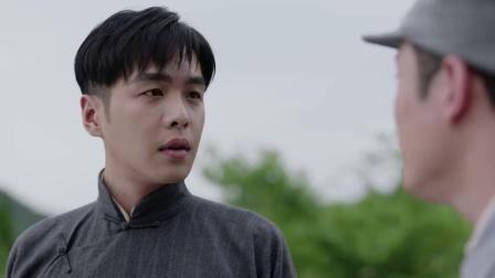 《谍战深海之惊蛰》精彩看点:陈山完成任务投奔八路军,路遇胡大吉弟弟