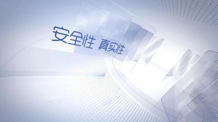 集团公司 电子会计档案宣传片