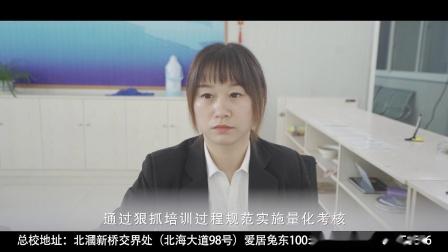 江阴锦盛宣传片
