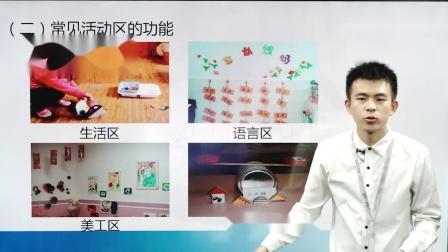 江西教師招聘考試-2020年幼教最新課程-教招招聘筆試-教育學-易公教育
