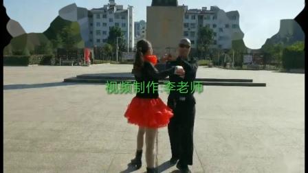 銮和李老师,表演三步踩(金银铜) 福建省浦城县阿成水兵舞团