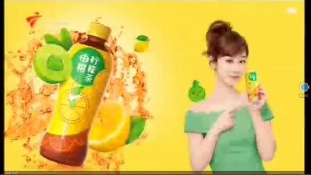 由柑柠檬茶广告(广东卫视)