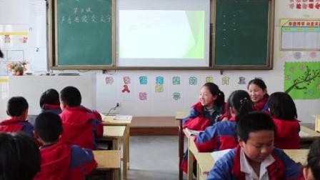 五年级信息技术:声音图像变文字-小学信息技术优质课(2019)