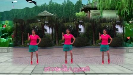 点击观看《王妹儿广场舞 你是我的人》