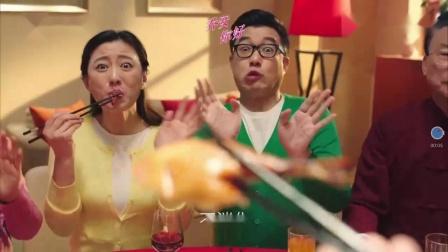 江中牌健胃消食片广告(浙江卫视)