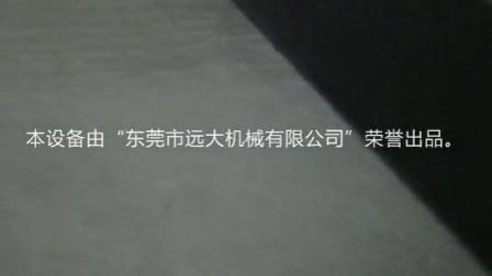 環保運動鞋女鞋女靴手袋箱包汽車內飾平板鞋材熱熔膠復合機YD-032C