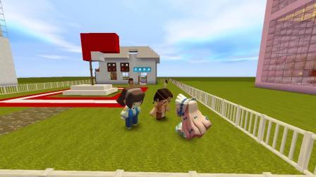 迷你世界:可怜的女孩,主动去跟同学们打招呼,结果却被同学嘲笑
