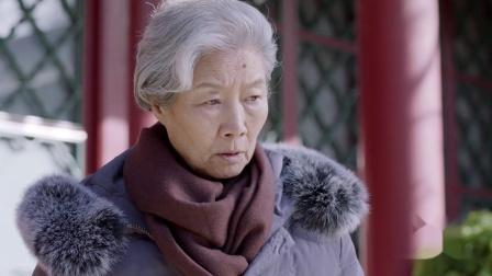 """热爱 13 李奶奶出院重游""""老地方"""",万山红遭冷落犯怪病"""