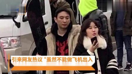 王思聪未受限额影响带新女友日本滑雪,网友热议:不需要我们操心