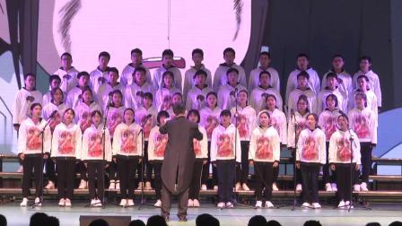 青岛五十八中2019年校园合唱节--高一·5班:《亲爱的旅人》