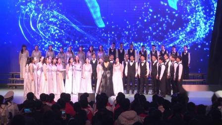 青岛五十八中2019年校园合唱节--高一·6班:《大鱼》