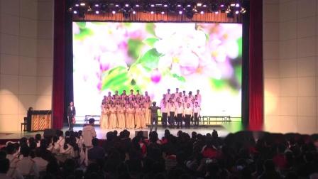 青岛五十八中2019年校园合唱节--高一·13班:《梨花又开放》
