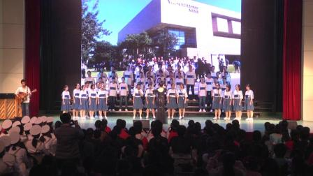 青岛五十八中2019年校园合唱节--高一·3班:《平凡之路》
