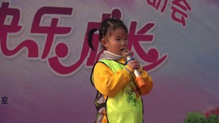 坡头艺馨幼儿园2020庆元旦亲子运动会