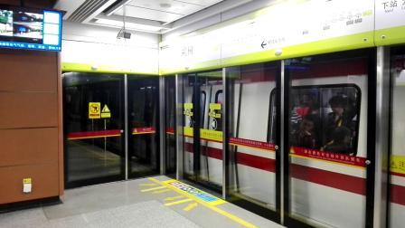 广州地铁广佛线南延段(变声小红帽)出菊树站