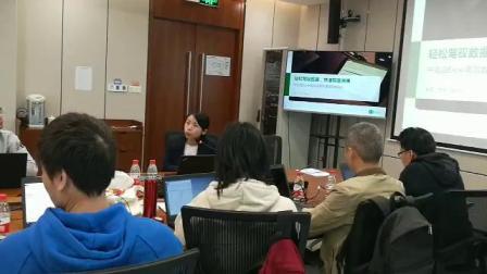 2019年12月,甘彬老师主讲《Excel实用技巧》