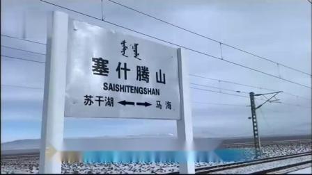 格爾木至敦煌鐵路全線開通運營