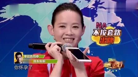 综艺日常:谢娜在节目给何炅打电话谈借钱,何炅一句:不用还了