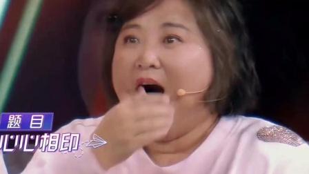 《王牌对王牌》:贾玲看到爱豆两眼放光,快乐得像个孩子